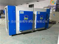 制鞋厂气味净化处理系统等离子废气净化器