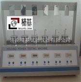 持粘度檢測儀CNY-6