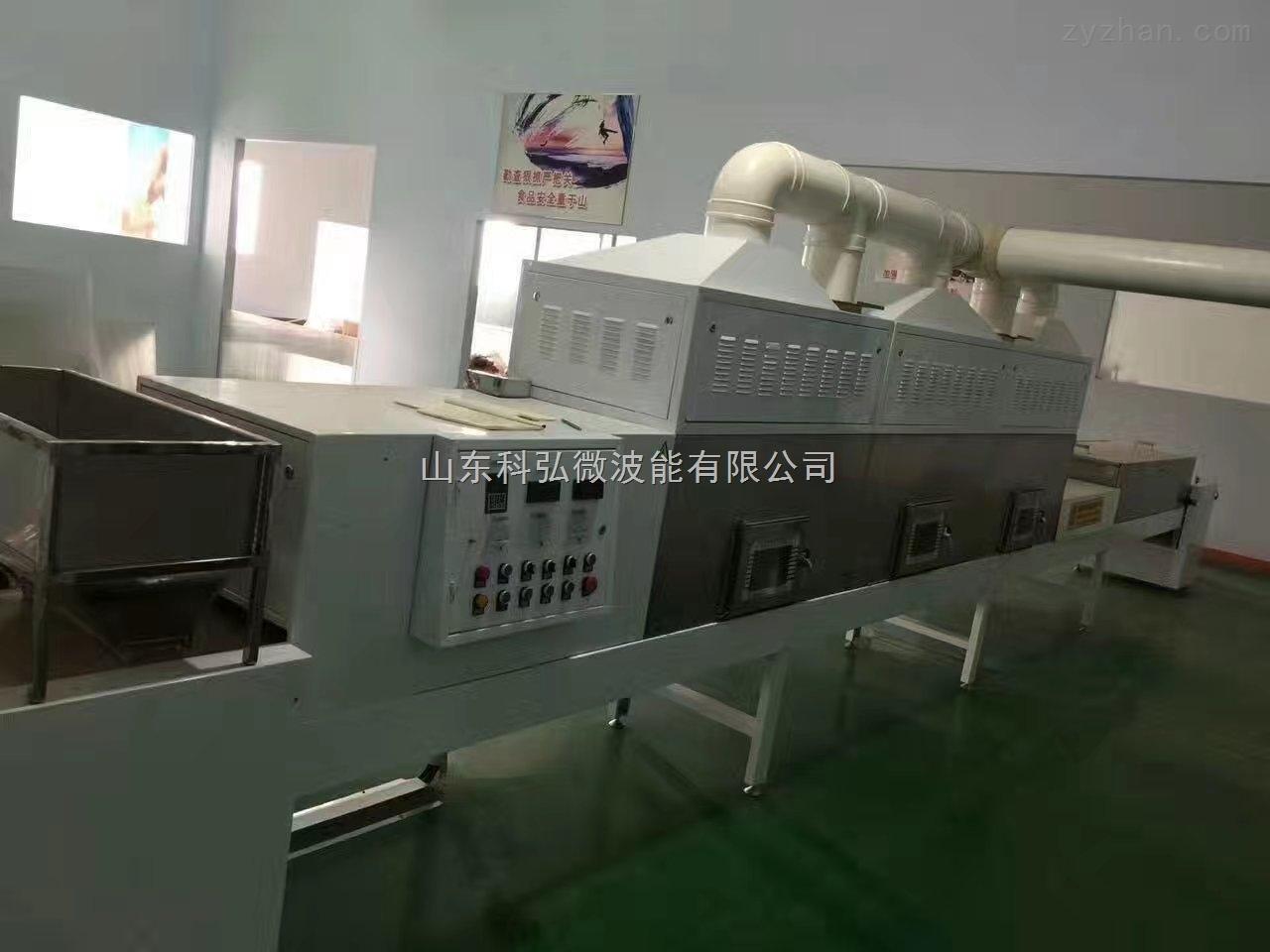微波隧道式灭菌机专业生产厂家