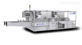 TW8400浙江j9九游会官网登录TW8400超高速往複式雙用道軌枕包機