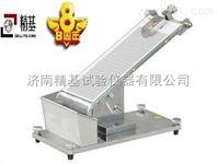 CNY-1亚敏胶带、医用贴剂初粘性测定仪