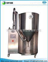 壓力式噴霧干燥器