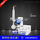厂家供应进口旋转蒸发器 IKA普通型旋转蒸发器