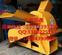 云南省昆明厂家供应多功能木材粉碎机,江苏省多功能小型树木粉碎机
