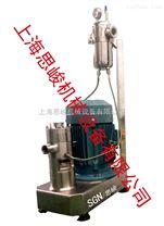 化学助剂高剪切均质乳化设备