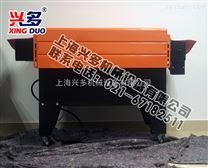 4020型全自动热收缩膜包装机热缩管膜塑封收缩包装机