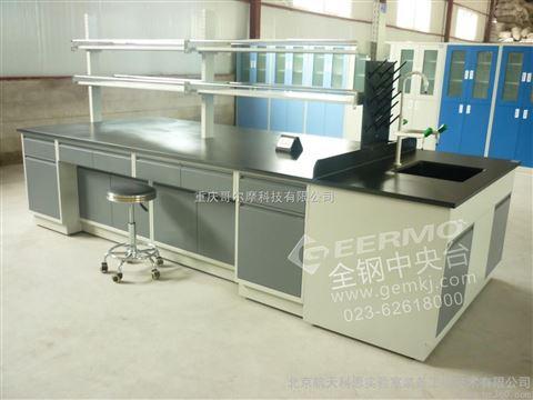 重庆全钢中央台重庆全钢中央操作台重庆实验室全钢中央台