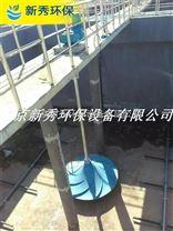 GSJ玻璃鋼葉輪攪拌機