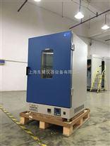 鼓风干燥箱搁板可增加+独立限温控制器