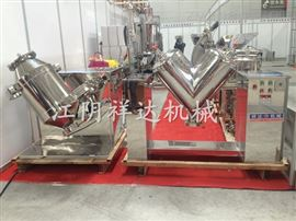 不锈钢工业混合机