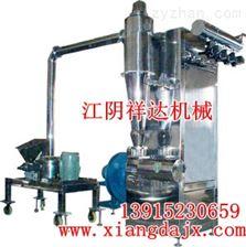 WFJ-系列上海超微粉碎机厂家