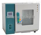 广州市聚同品牌卧式电热鼓风干燥箱WG9220A、WG9220B操作规程