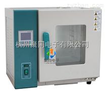 廣州市聚同品牌臥式電熱鼓風干燥箱WG9220A、WG9220B操作規程
