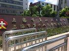 上海市第八人民医院使用2台250KG燃气蒸汽锅炉