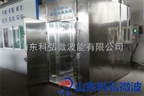 工業熱泵烘干房生產設計制造廠家