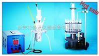 5ml光化学反应器