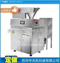 ZLXZ-B300调速旋转制粒机      湿法制粒机 农药制粒机 药品制粒机 冲剂制粒机