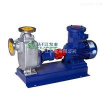 自吸泵,ZX不锈钢自吸泵,ZW耐腐蚀自吸泵,FZB氟塑料自吸泵