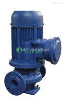 熱水管道泵-熱水管道泵-立式熱水管道泵-熱水管道增壓泵