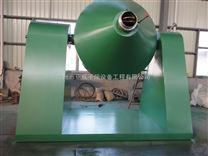 SZG双锥真空回转干燥机 1立方双锥混合干燥机