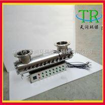 304不銹鋼紫外線殺菌器消毒燈殺菌儀大型UV型過流管道式殺菌器