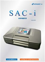 全自动旋光仪SAC-i,双波长全自动旋光仪