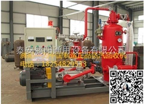 蒸汽冷凝水回收设备用于工业生产的节能特效