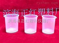 PFA烧杯100ml耐腐蚀价格滨海县正红塑料厂