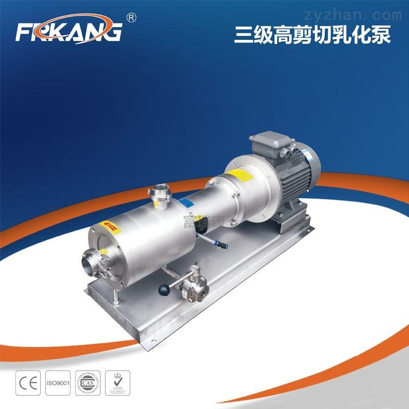 高剪切乳化泵 三级高剪切乳化泵