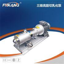 三級高剪切乳化泵