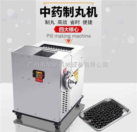 全自动小型不锈钢水蜜丸制丸机