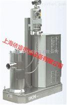 蔗糖铁注射液乳化设备,进口乳化机