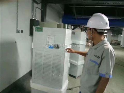 配电房除湿机