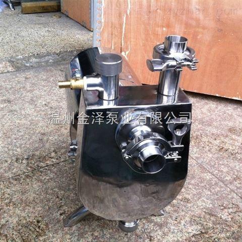 JZB型不锈钢卫生级自吸泵