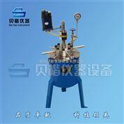 高压反应釜网上价格趋势 制冷泵循环装置