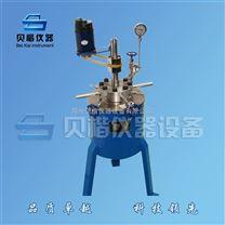 实验室高压反应釜增大了实验性 玻璃反应釜价格