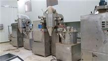 生产型超低温粉碎机ZNC-515D型液氮冷冻