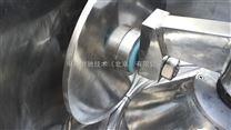 調味料超微粉碎機ZNC-550型重壓研磨式超微粉碎機