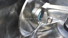 ZNC-550调味料超微粉碎机ZNC-550型重压研磨式超微粉碎机