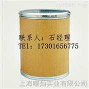 脂肪酸甲酯原料厂家 价格