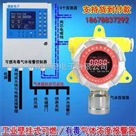 喷漆房车间甲苯浓度报警器,点型可燃气体探测器总线与分线有什么区别