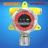壁挂式丙烷报警器,可燃气体报警装置哪个厂家的好