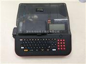 MAXLM-550A微电脑线号印字机