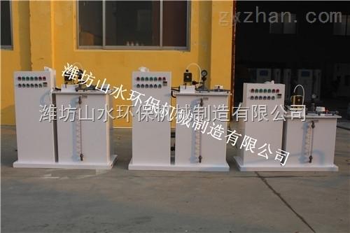 净水设备之新型饮用水消毒设备