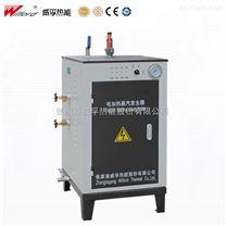 小型免检电热蒸汽锅炉价格