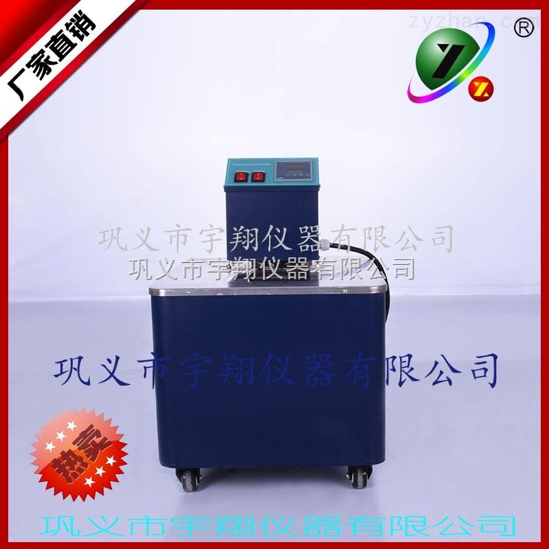 供应GY-5循环油浴槽