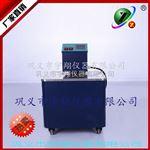 GY-20高温循环油浴锅