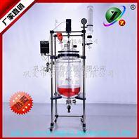 供应实验室玻璃反应釜