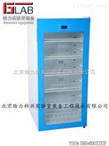 檢驗科冷藏柜 冷藏標本柜價格