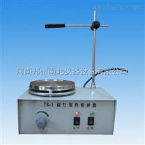 磁力搅拌机,恒温磁力加热搅拌器